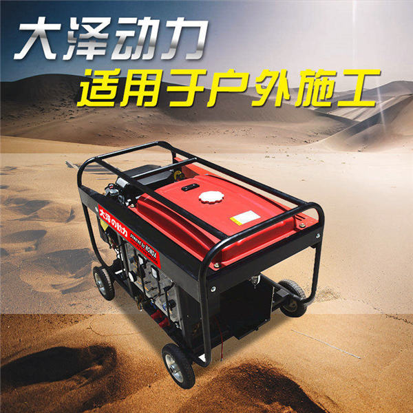 300a汽油发电电焊机尺寸 (2).jpg
