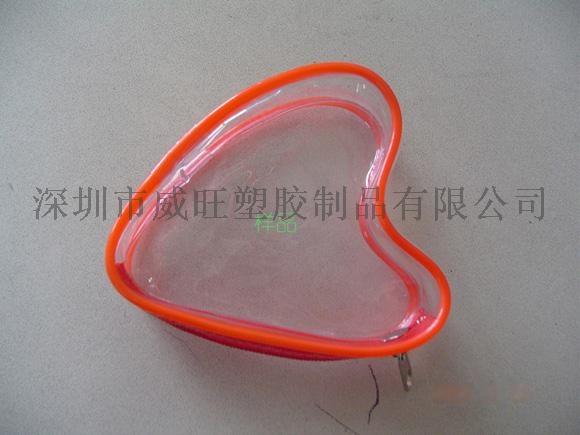 DSC01983