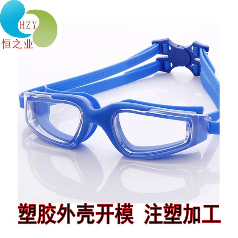 东莞儿童潜水镜塑胶配件注塑加工 开模注塑潜水面罩塑料配件 (1).jpg