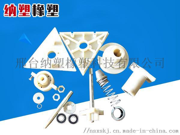 橡胶塑料杂件生产厂家804831642