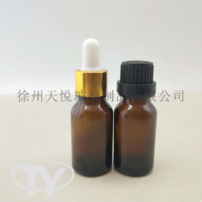 15ml精油瓶5