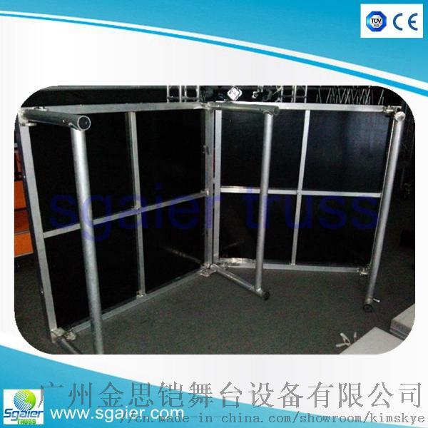 aluminum folding stage (3).jpg
