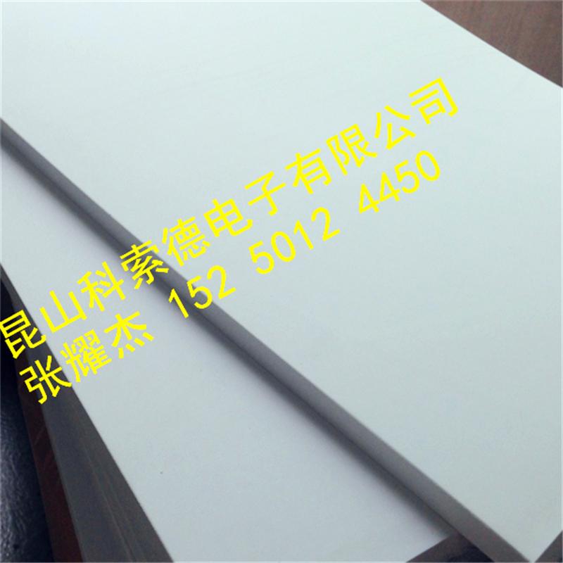 QQ图片20180313201453