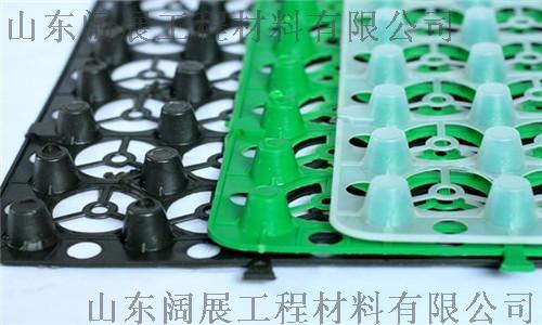 车库顶塑料蓄排水板绿化排水板772566152