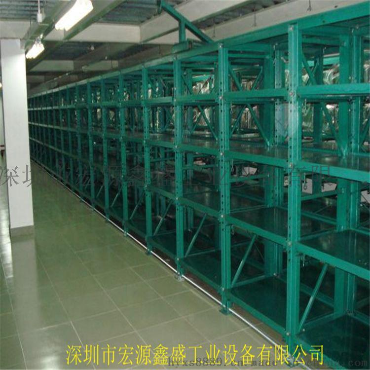 模具架,仓储模具存放架,简易抽屉式模具架57749565