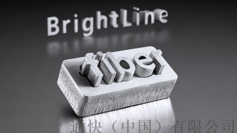 csm_MS-options-BrightLine-fiber_a5752adb71_d17ac9de7e.jpg
