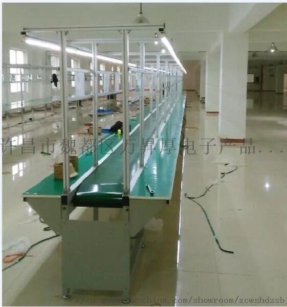 裝配線 工作臺 滾筒線 插件線 電子產品流水線69354062