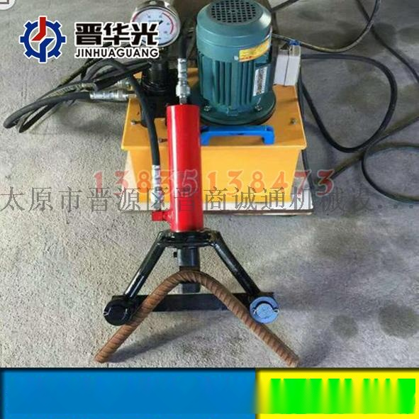 四川广安手提式液压钢筋折曲机手提式钢筋弯曲机
