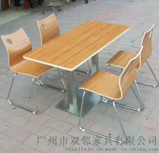 弯木餐桌椅-9