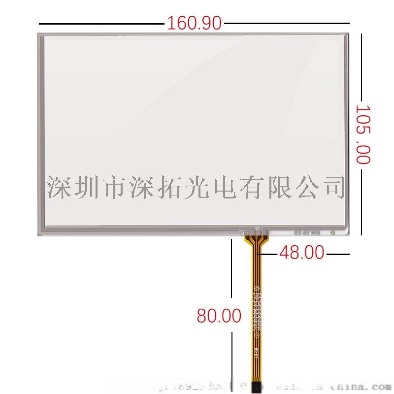ST07106