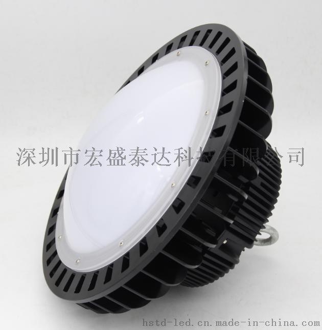 Round UFO PC 010