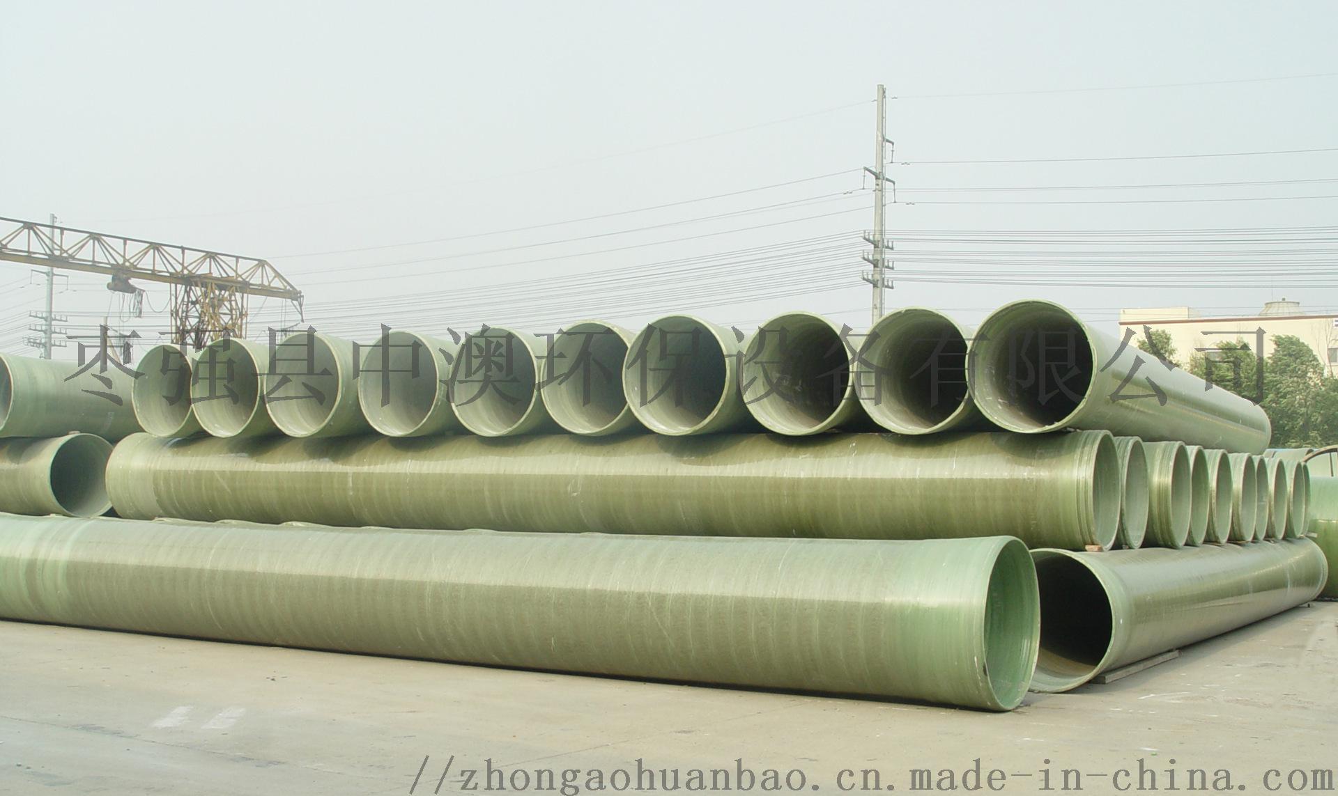 玻璃鋼管道,玻璃鋼夾砂管道84494682