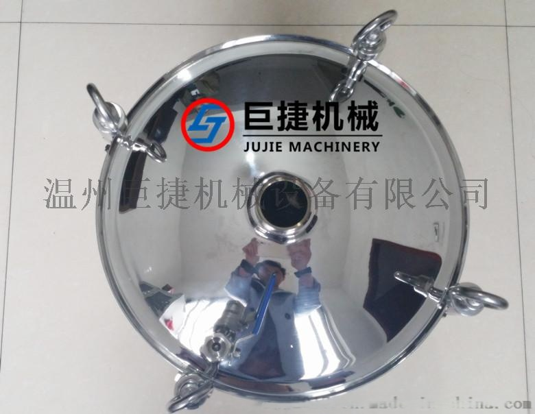 不锈钢人孔桶 压力人孔桶 不锈钢物料转运桶 304人孔桶 卫生级人孔桶729033095