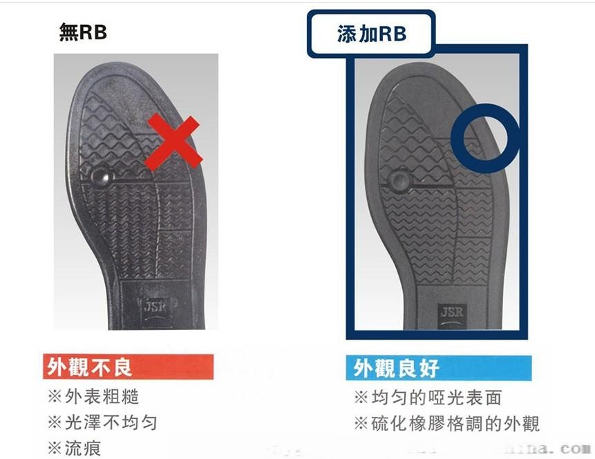 **鞋材料TPE 聚丁二烯 RB830 雾面剂 增韧改性 除流水纹80964765