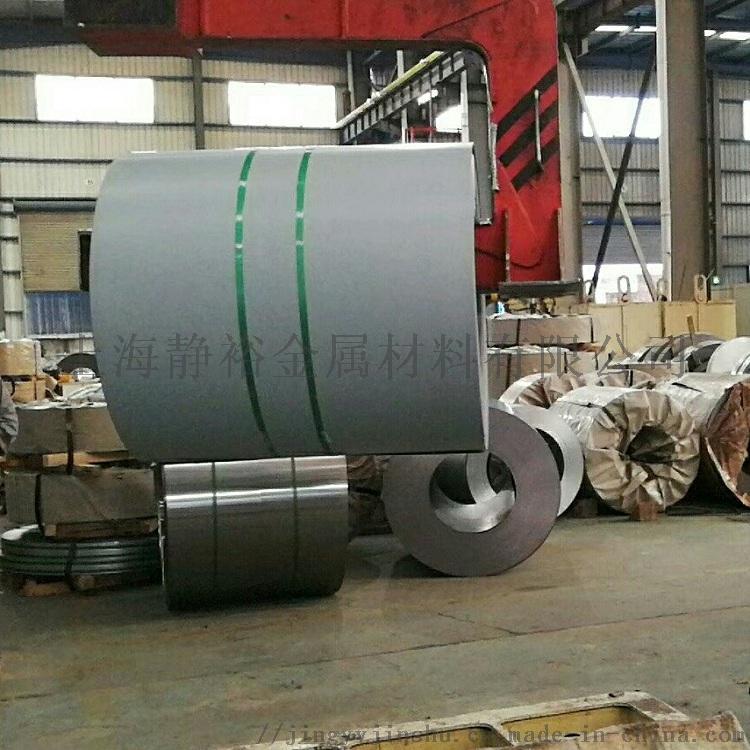 武钢电解板40锌层 secc冲压电镀锌板60705302