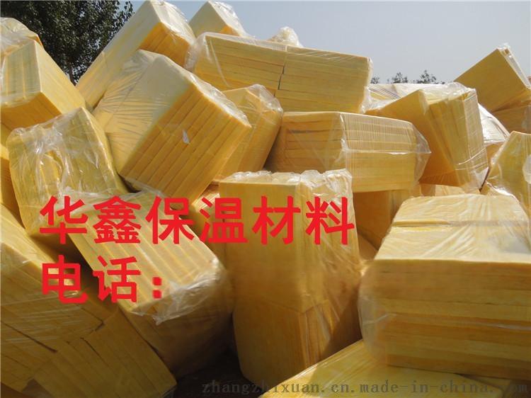 玻璃棉板是节能保温的重要发展基础39432772