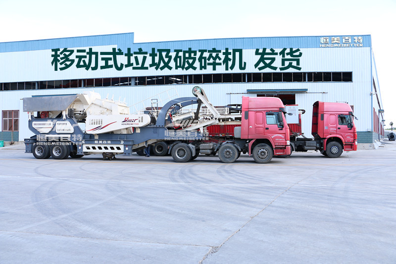 拆遷建築垃圾破碎機 大型礦山碎石機械生產線價格97804762