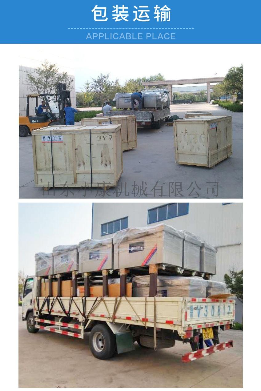 连续真空气调封盒包装机,小康一次出六盒封盒包装机89354302