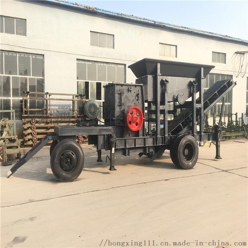 青州移動破碎站廠家 建築垃圾粉碎設備780588022