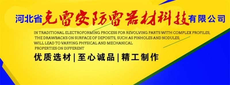 石墨降阻剂 离子缓释剂 长效防腐降阻剂.jpg