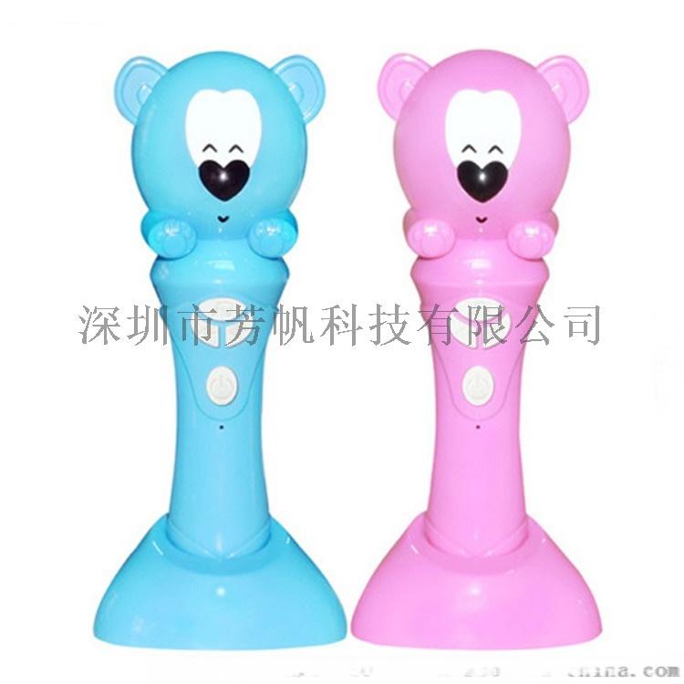 深圳塑料件模具注塑加工 各种塑胶外壳开模具成型77035872