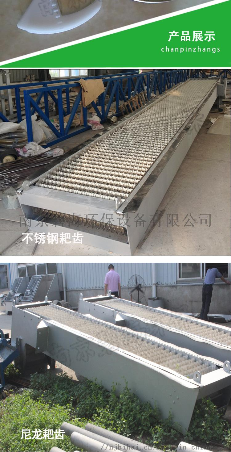 回转式机械格栅 除污机 质量三包74214325