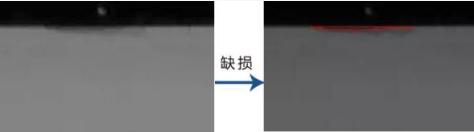 非标触摸屏自动化视觉检测设备127344042