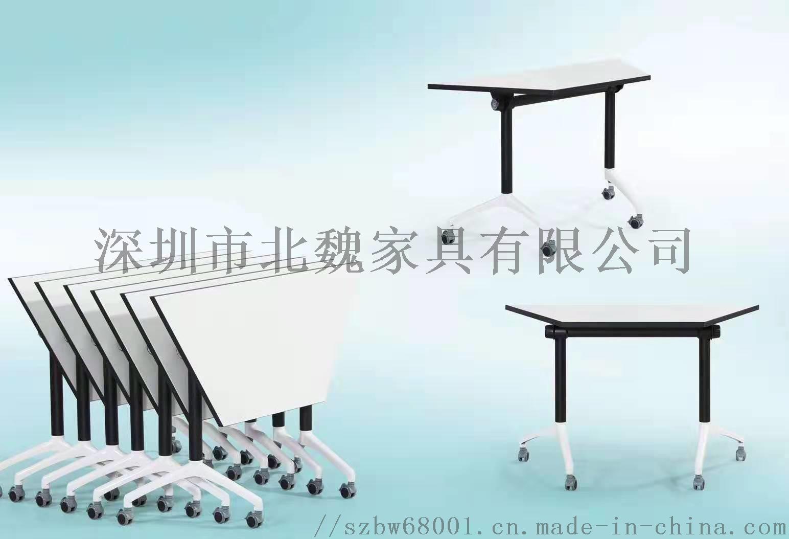 梯形洽谈    桌组合拼接简约现代培训桌124382805
