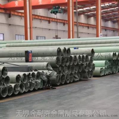 非标可定制耐腐蚀性超大口径201不锈钢焊管126531992