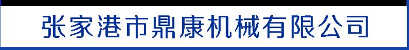 微信图片_2019090002142708_副本.png