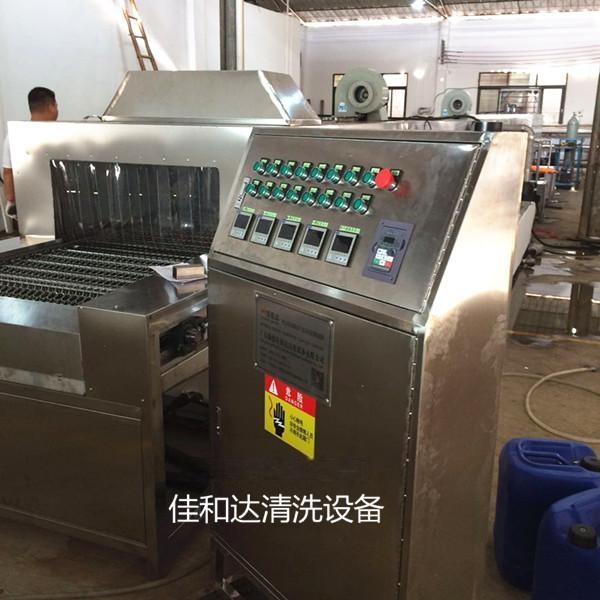 散熱片清洗機,散熱片除油污鋁屑自動超聲波清洗烘乾機61262755