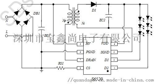 S6520.jpg