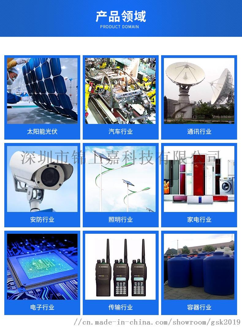智能音箱防水膜透气7级防水137951815