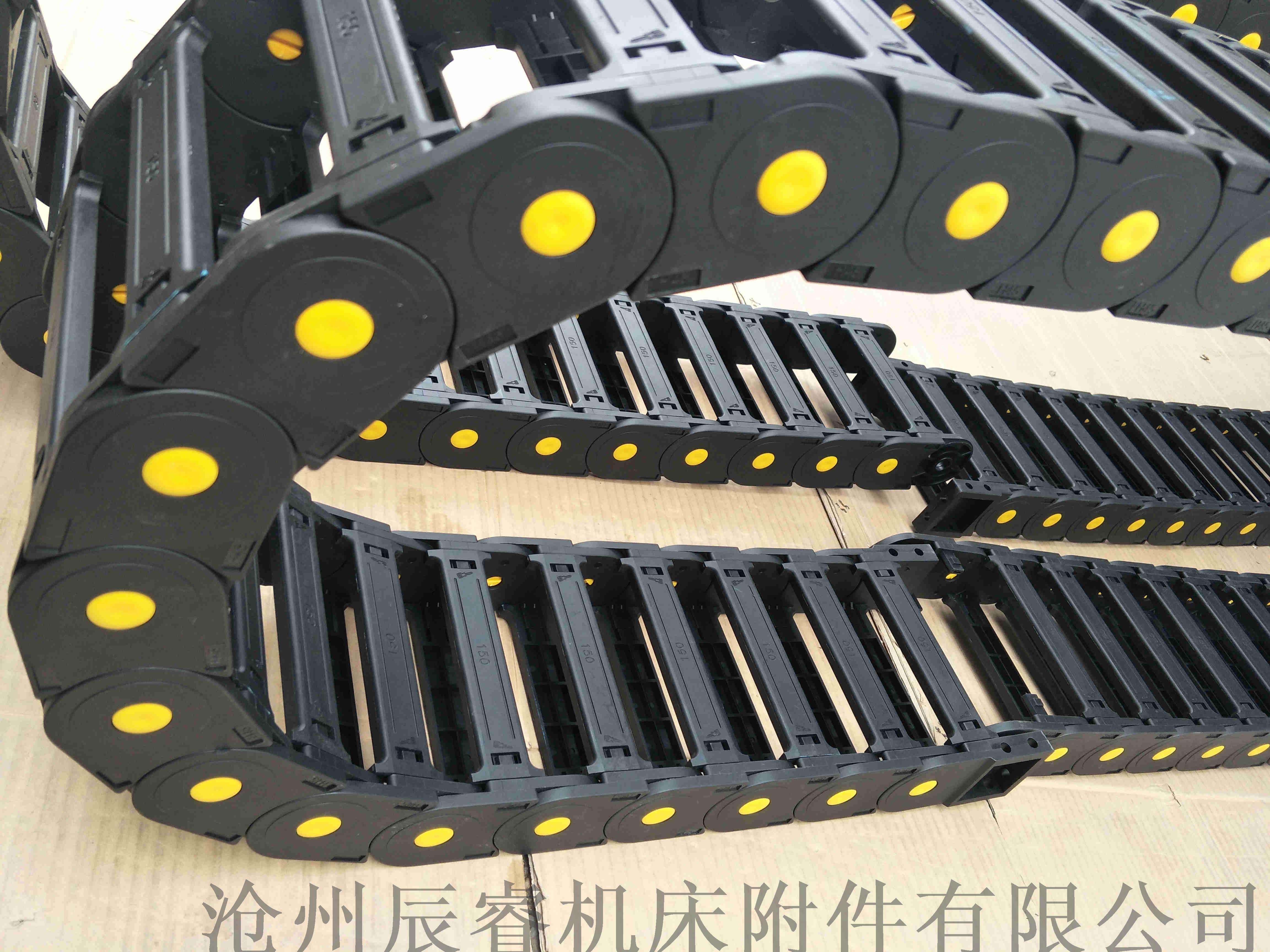 尼龍66橋式塑料拖鏈 濟寧路橋設備塑料拖鏈828553595