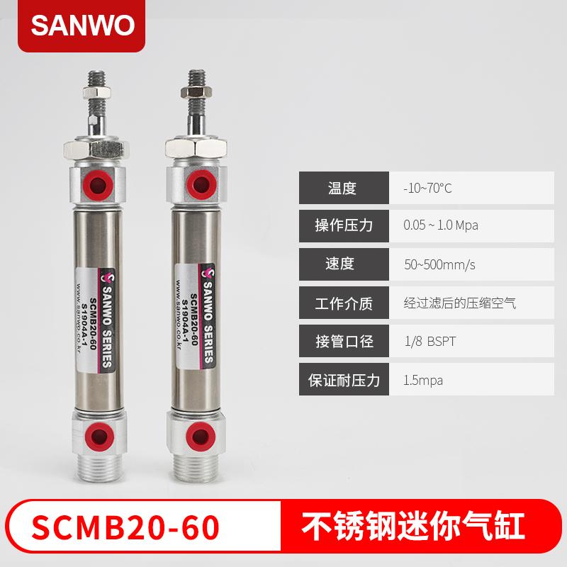 SCMB-5.jpg