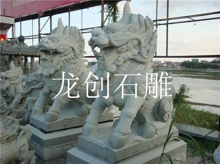 石雕--麒麟 (16).JPG