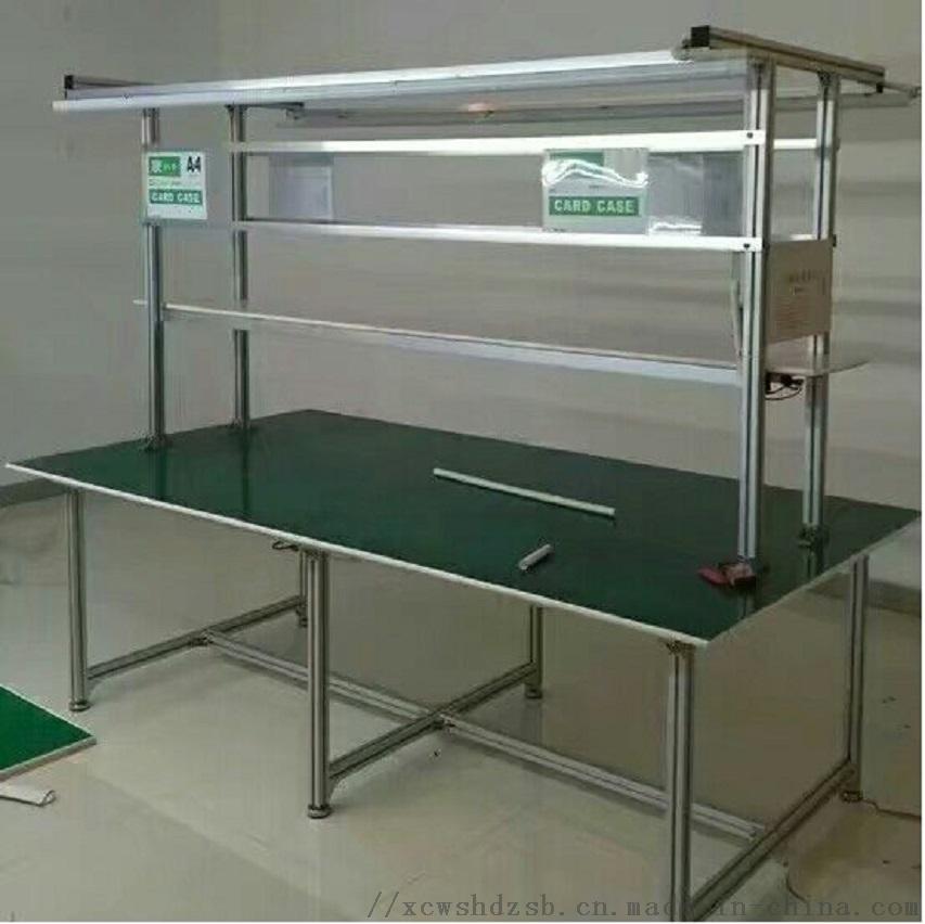防静电工作台 木板拉生产线 不锈钢工作台 按需定做100616502