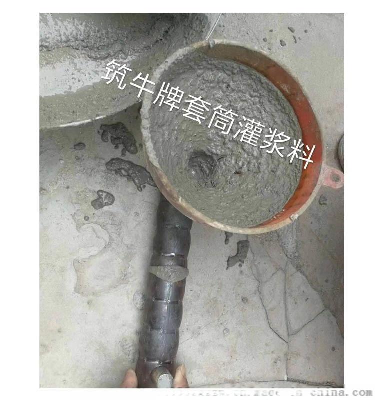 装配式-套筒灌浆料-实验-100k.jpg