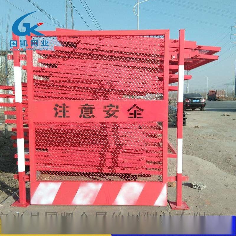 电梯井口基坑护栏 (22).jpg