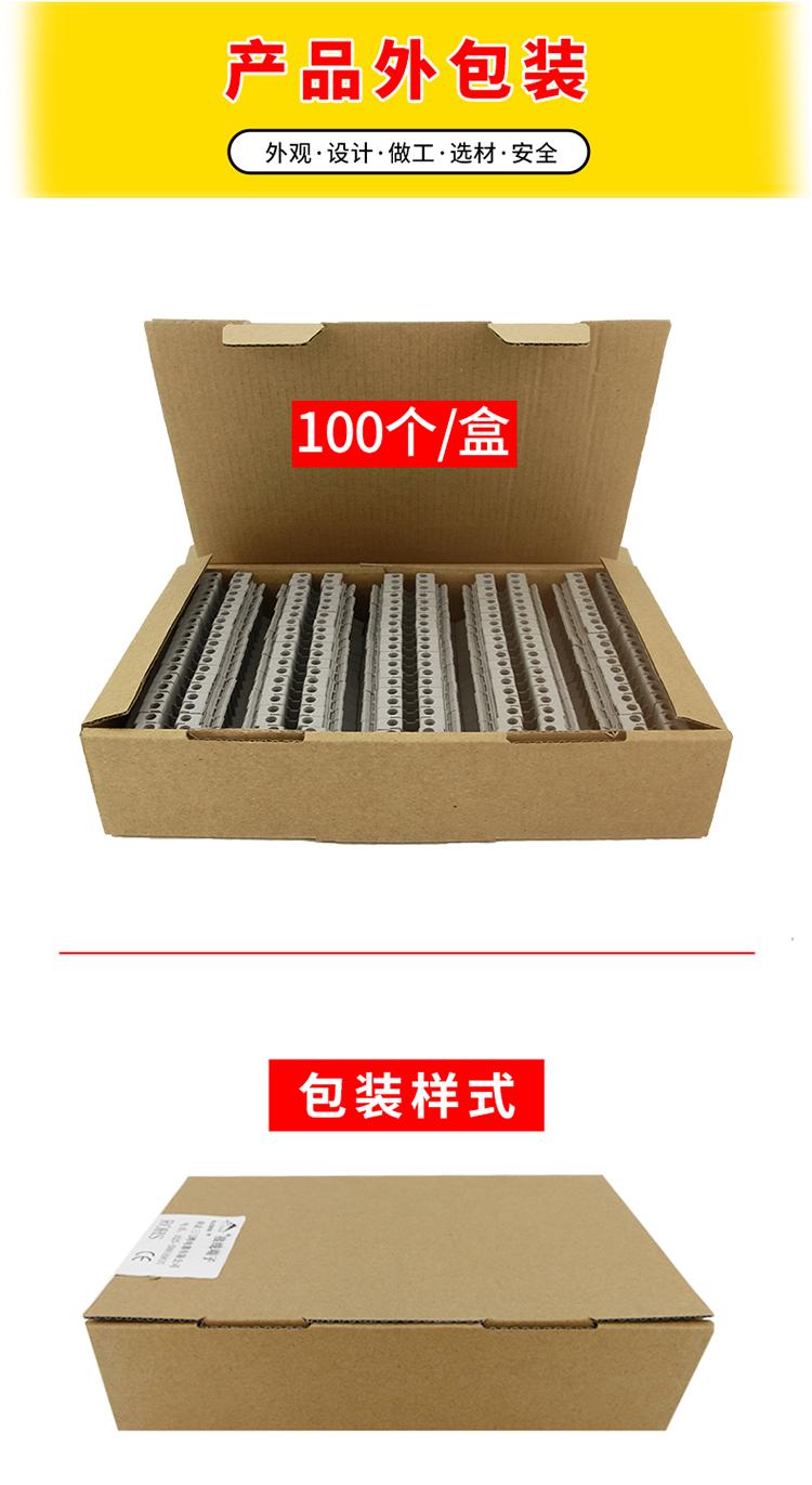 UK2.5B接线端子,2.5平方接线口,南京生产145615795