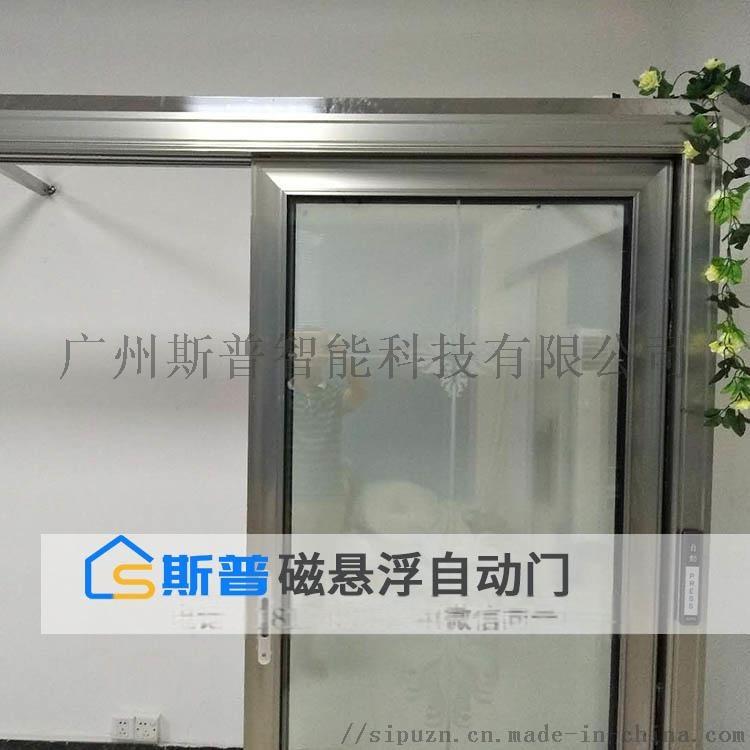 斯普磁懸浮自動門家用感應門陽臺洗手間電動平移門機組868186615