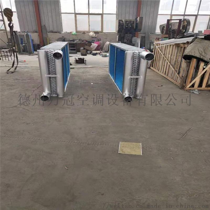 新風機組銅管表冷器   親水鋁箔銅管表冷器831861832