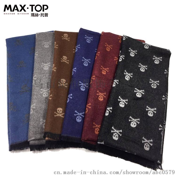 快時尚連鎖圍巾披肩專業供應商63261685