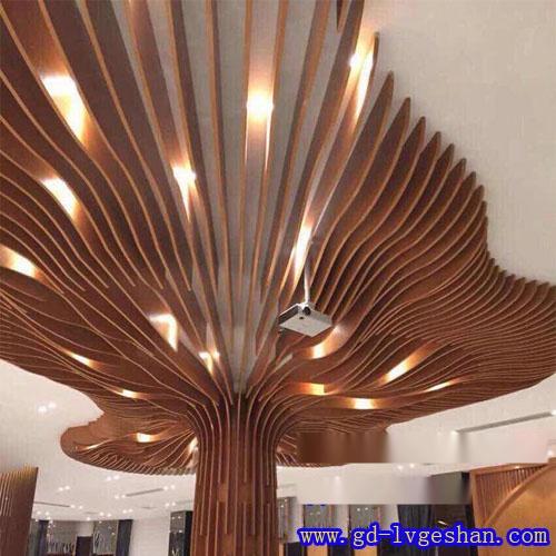 铝方通吊顶 造型铝天花效果图 铝方通款式 .jpg