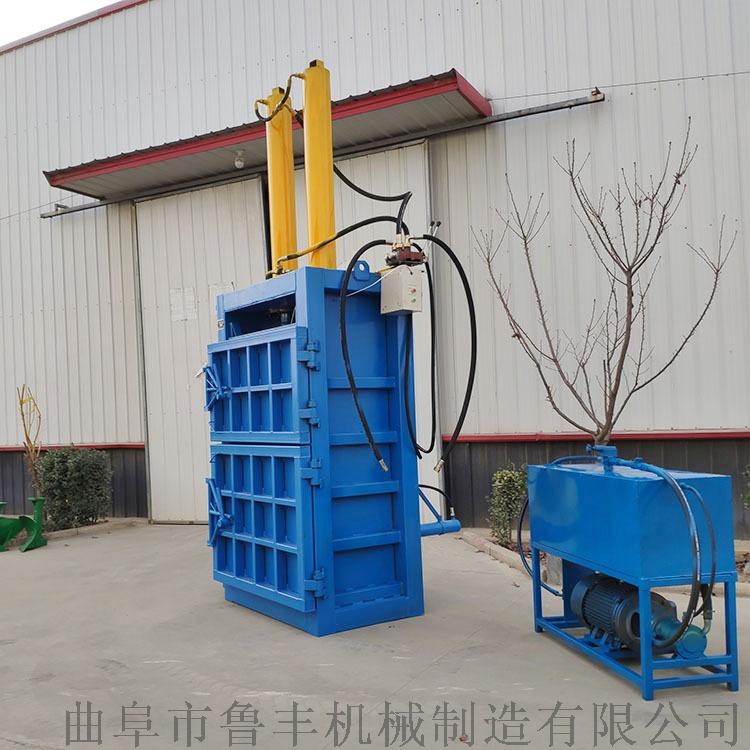 陽谷鋼材廠廢料立式 液壓打包機視頻778489252