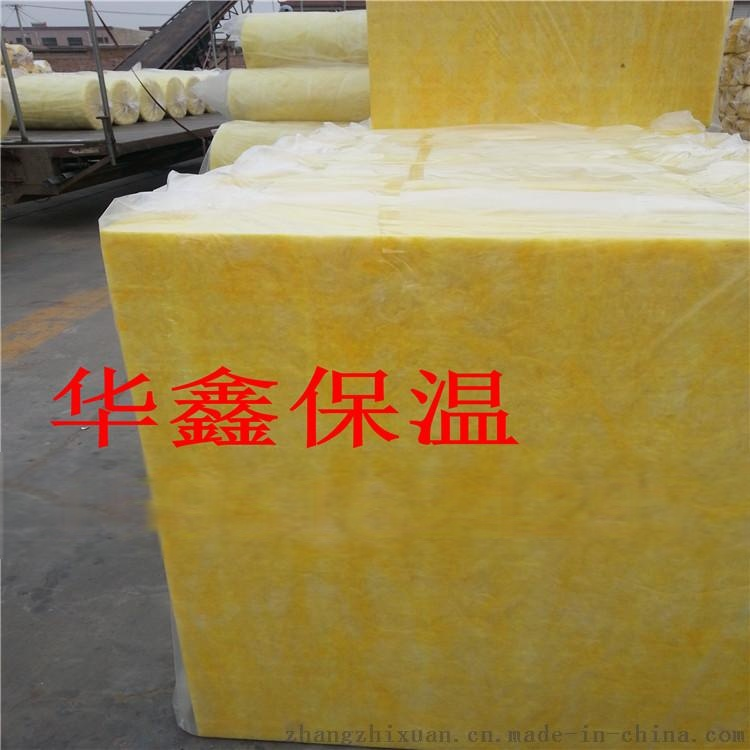 外墙保温玻璃棉板有哪些优势39434032