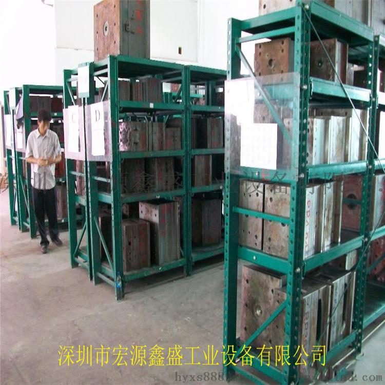 模具架,倉儲模具存放架,簡易抽屜式模具架57749505
