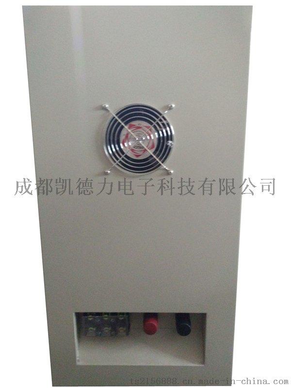 武汉200V100A大功率可调高频开关电源60764675