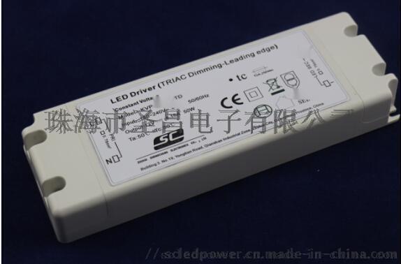 超薄型可控硅恒流调光电源25W-50W++圣昌电子强硬保证质量.jpg