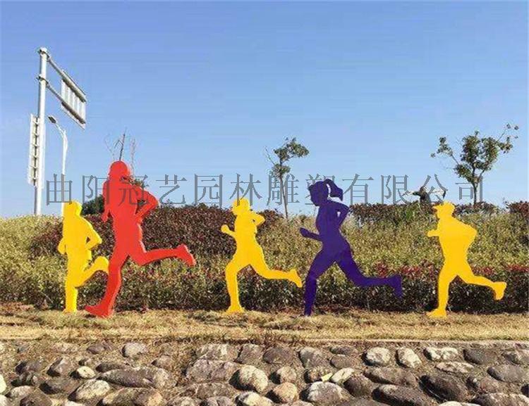 中式园林景观小品_不锈钢铁艺镀锌板自行车运动人物雕塑体育小品公园摆件【价格 ...